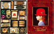 ちぼり様の人気商品「チボリーナ」の写真
