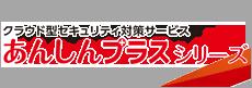 banner_trendmicro2-2