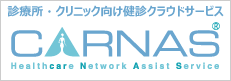 carnas_banner_2