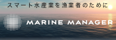 MarineManager