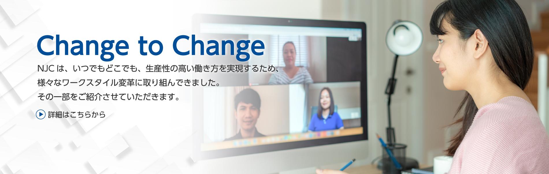 Change to Change