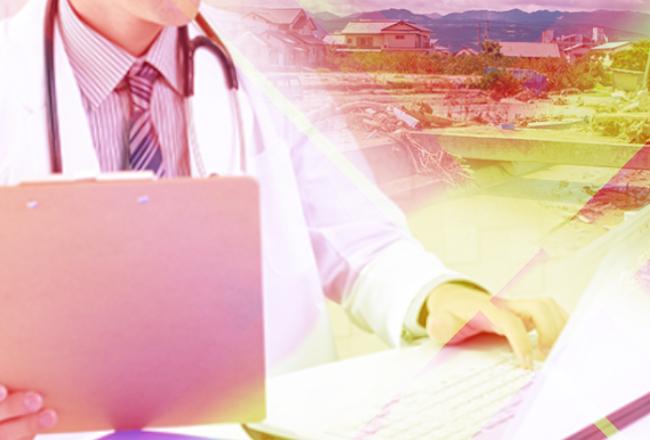 病院機能支援サービス